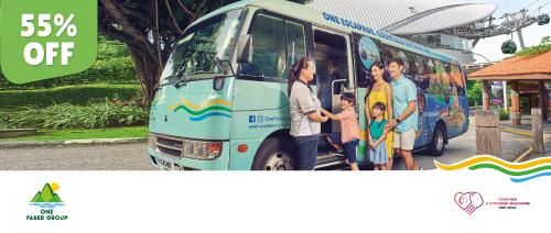 Faber_Sentosa Island Bus Tour